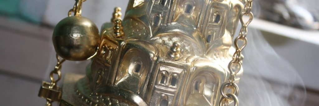 censer-up-close-1200x400_c